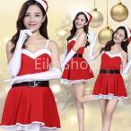 即納 サンタコスプレ サンタコスチューム サンタクロース サンタ衣装 クリスマス 小悪魔 トナカイ ワンピース サンタ レディース クリスマス衣装 セクシー