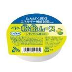 粉飴ムース レモンライム味 58g H+Bライフサイエンス