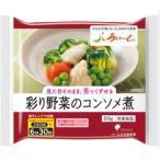 介護食 あいーと 彩り野菜のコンソメ煮 89g 冷凍品 イーエヌ大塚