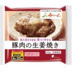 あいーと 豚肉の生姜焼き 66g /冷凍品/