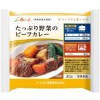 介護食 あいーと たっぷり野菜のビーフカレー 102g 冷凍品 イーエヌ大塚