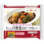 介護食 あいーと たっぷり野菜のビーフカレー 129g 冷凍品 イーエヌ大塚