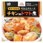 介護食 エバースマイル チキンのトマト煮 115g