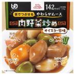 介護食 エバースマイル 肉野菜炒め 115g