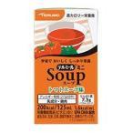 テルミールミニスープ トマトスープ味 125ml×24本 テルモ
