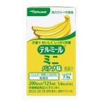 テルミールミニ バナナ味 125ml×12個 テルモ
