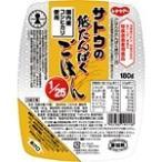 レナケアーサトウの低たんぱくごはん1/25 180g 日清オイリオ