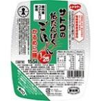 レナケアーサトウの低たんぱくごはん1/25 かるめに一膳 155g 日清オイリオ