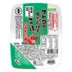 サトウの低たんぱくごはん1/25 かるめに一膳 155g ハウス食品