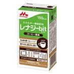 森永クリニコ レナジーbit(ビット)コーヒー風味 125ml×24個
