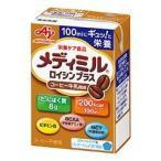 メディミル ロイシンプラス コーヒー牛乳風味 100ml×15個