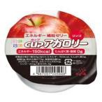 カップアガロリー リンゴ 83g キッセイ薬品工業