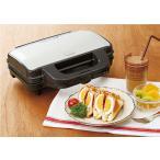 ラドンナ Toffyホットサンドメーカー K-HS1-PA 調理器具