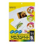 IJP用紙(アイロンプリントペーパー) A4 5枚     コクヨ   KJ-PR10N 【54812734】   1袋(5枚入)