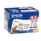 エプソン対応純正インクカートリッジ IC6CL70L   1パック(6色入)    エプソン  IC6CL70L