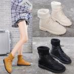 ブーツ マーティンブーツ ショートブーツ レディース リブニットブーツ ニットブーツ 歩きやすい カジュアル 疲れない 秋冬 美脚 pu レディース通学 靴