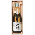 英勲 純米大吟醸 一吟・720ml詰(いちぎん)