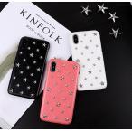 ショッピング星 iphone X 星型スタッズ アイフォンケース カバー スマホケース iPhoneX スマホカバー レザー調 ハードケース 星