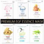Dermal ダーマル Lets Skin レッツスキン 潤い小じわ改善 肌の透明感 EGF配合 プレミアムフェイスマスク  100枚  コラーゲン