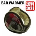 耳あて イヤーウォーマー メンズ  折り畳み コンパクト 送料無料 イヤーマフ 防寒 迷彩