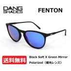 DANGSHADES ╩╨╕ў FENTON Black Soft X Green Mirror Polarized