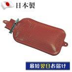 Yahoo Shopping - オンリーワン 水枕 平型 日本製 (0-6330-01)