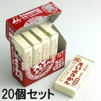Yahoo Shopping - 井村屋 えいようかん (60g×5本入) 20箱セット