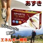 井村屋 スポーツようかん あずき 5本入×20箱