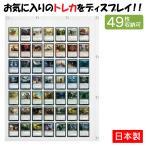 サキ SAKI 日本製 ウォールポケット W-170 コレクションポケット トレカサイズ (49P) CL クリアー