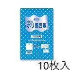 HEIKO Nポリ風呂敷 700角 ブルー 水玉 10枚入 (006685207)