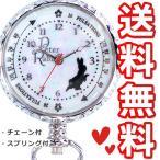 Watch - ピーターラビット 2WAY ナースウォッチ 蓄光 ST-CP0003