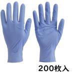 TRUSCO ニトリル使い捨て極薄手袋 粉なし バイオレット SS 200枚入 TGL-442-SS 食品衛生法適合