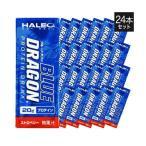 ハレオ HALEO ブルードラゴン BLUE DRAGON 1パック(200ml)x1ケース(24パック入り)