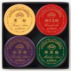 榮太樓飴 4缶入(榮太郎 栄太郎 和菓子 お菓子 内祝い お中元 御中元 御歳暮 ギフト 土産)