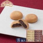 日本橋まんじゅう 小豆ミルク 8個入 ミルク4 小豆ミルク4 饅頭 和菓子 ギフト 贈り物 お菓子 スイーツ プチギフト 菓子 生菓子