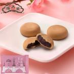 母の日 スイーツ 和菓子 【季節商品】日本橋まんじゅう 桜ミルク 1個