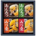 和菓子屋のあんみつ・みつ豆詰合せ 4個入