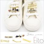 シューピアス シューズピアス 靴紐アクセサリー /Y-PIC-SHOE/(E7-6)/