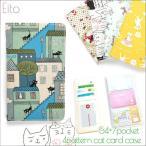 猫柄カードケース カードケース レディース メンズ 人気 ブランド  60枚収納 ポイントクレジット 名刺  カード/FILE-CAT/(B11-4)/メール便送料無料