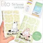 カードケース  カード/FILE-PRINT-OYAJ/(B1-2)/メール便送料無料