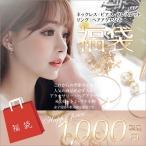 Yahoo!EITO福袋 ヘアクセサリー /HAPPY-AC1000/(新商品)/ メール便 送料無料