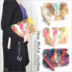 Yahoo!EITO レディースファッション雑貨2way ミックスファークラッチバッグ エコファー 宅配便対応 /HW295/ (新商品)/