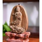 『観音菩薩』仏教美術 クスノキ製高級木彫り・東洋風水・木彫仏像・木造観音菩薩立像・ペンダント・平安 総高8.8cm