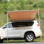 車用拡張するタープ テント 日よけテント 様々な車に対応 カーサイドタープ キャンプ テント 簡単設営 大空間 カーサイドテント