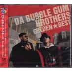 バブルガム・ブラザーズ『GOLDEN☆BEST バブルガム・ブラザーズ』CD
