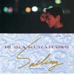 倉橋ルイ華「SAILING〜今日より永遠に〜」 CD-R