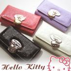 ショッピングキティ 新作HELLO KITTYキーケース/さりげないラメ感が可愛いエナメル型押しキーケース( 新作キティちゃんキーケース・サンリオキャラクターキーケース)