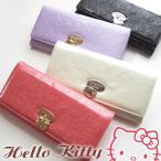 新作HELLO KITTY長財布/エナメルにさりげないラメ感が可愛いハローキティ長財布( 新作キティちゃん財布・サンリオキャラクター財布