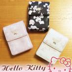 【送料無料】新作HELLO KITTY リップケース 新作HELLO KITTYリップケース/キュートなハローキティシガレットケース( 新作キティちゃんタバコケース)