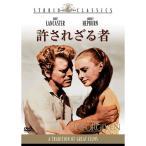 西部劇 DVD 「許されざる者」